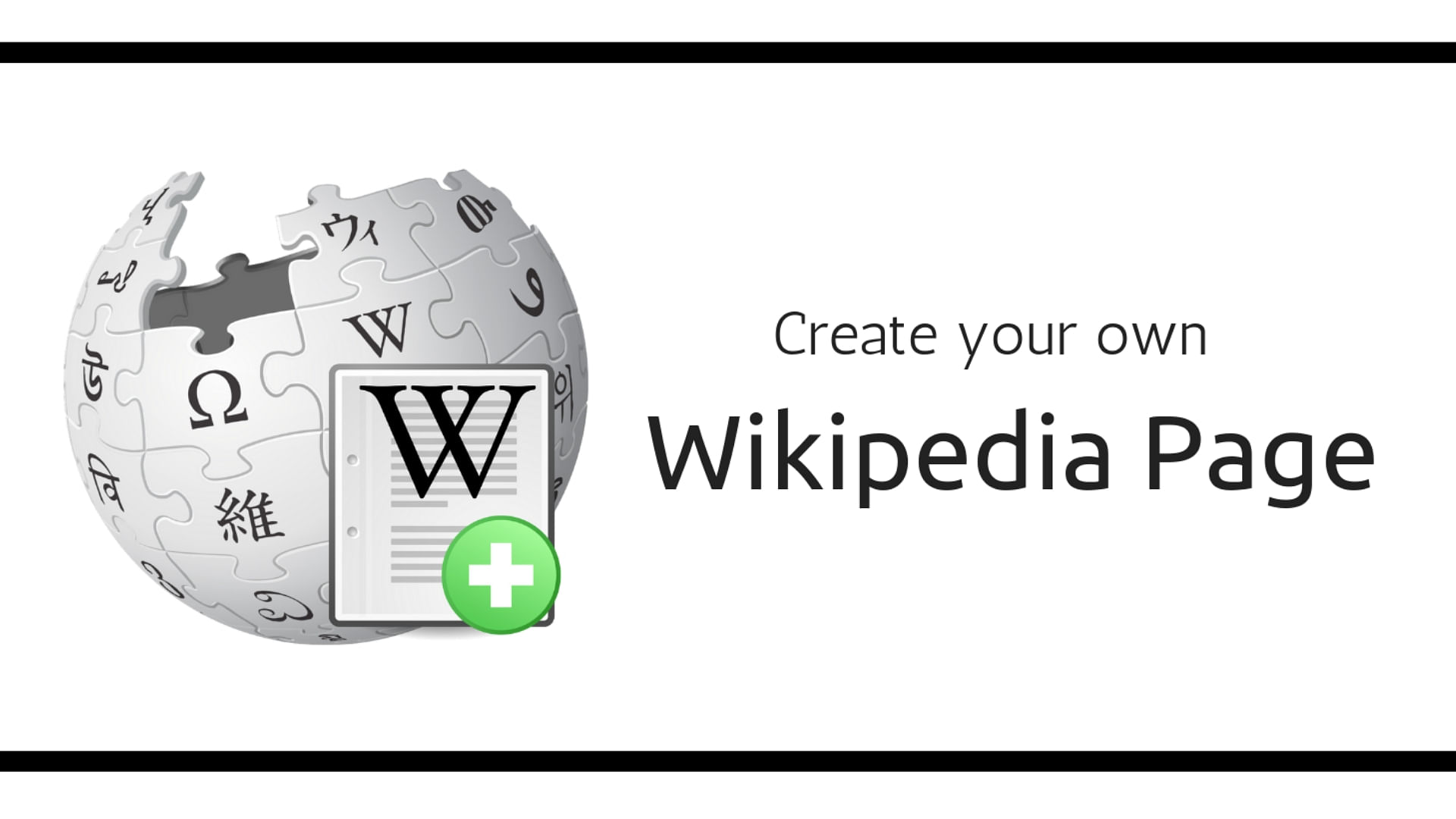 d30465bd509b Check out These Pros   Cons before You List Your Business on Wikipedia