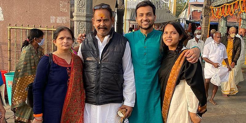 गुप्ता परिवार