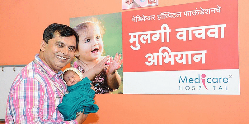 Dr. Ganesh Ash does not charge fees for the birth of a daughter in his hospital