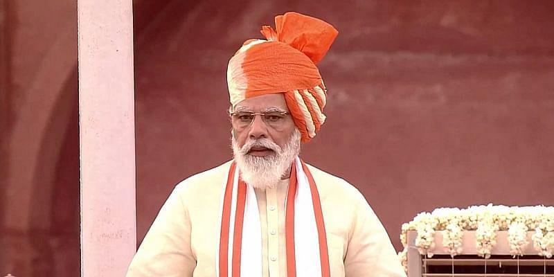 'Aatmanirbhar Bharat' has become mantra for everyone: PM Modi