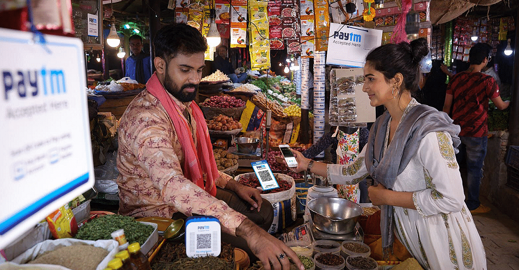 paytm merchants