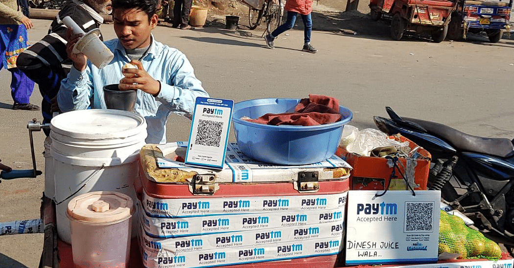 Paytm-roadside vendor