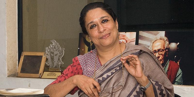 Arundhati Nag