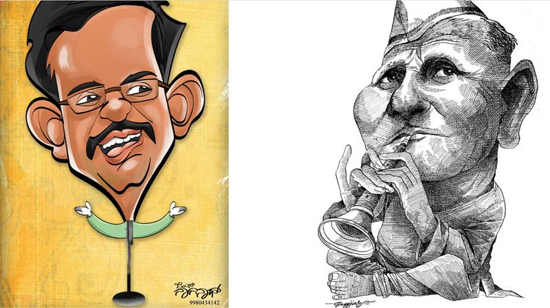Artist: Karnataka Cartoonists Association