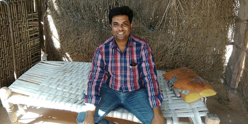 Startup Bharat