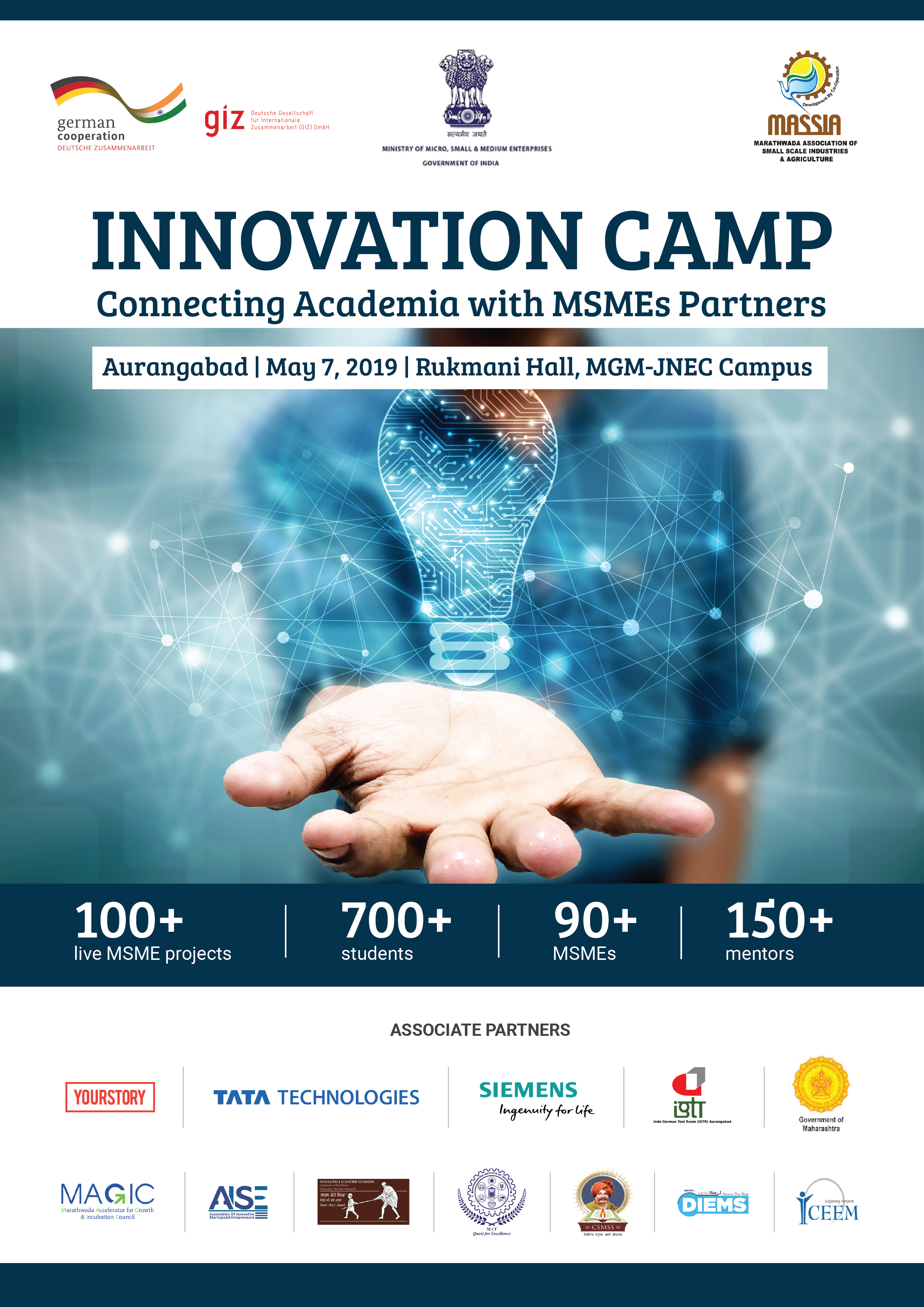 GIZ Innovation Camp to bring together academia and industry