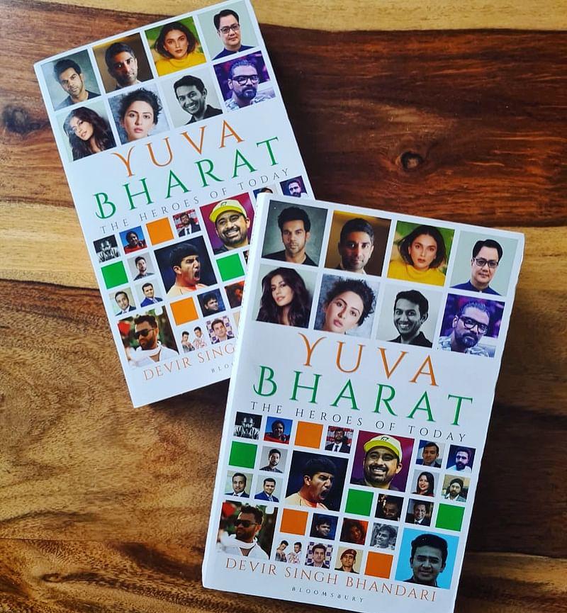 yuva bharat