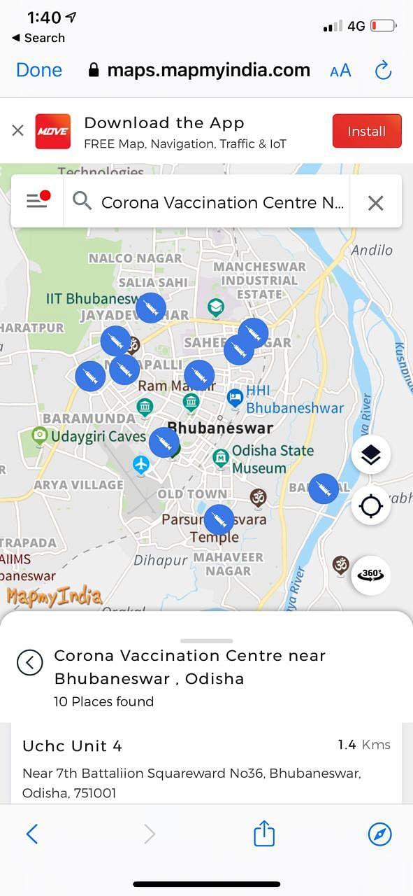 MapmyIndia, feature