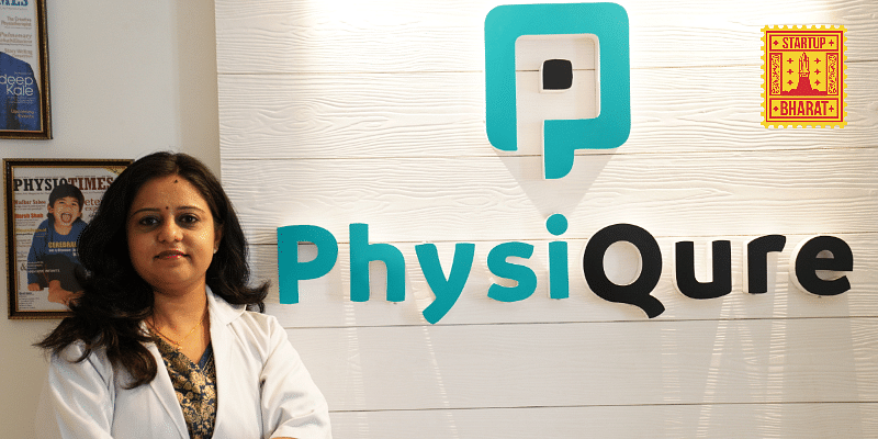 Photo of [Startup Bharat] Bhopal-based PhysiQure is tapping technology to disrupt the physiotherapy sector