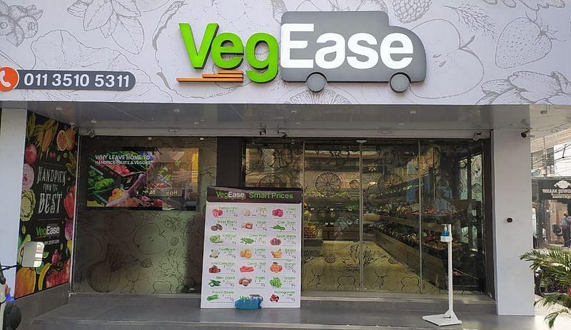 VegEase