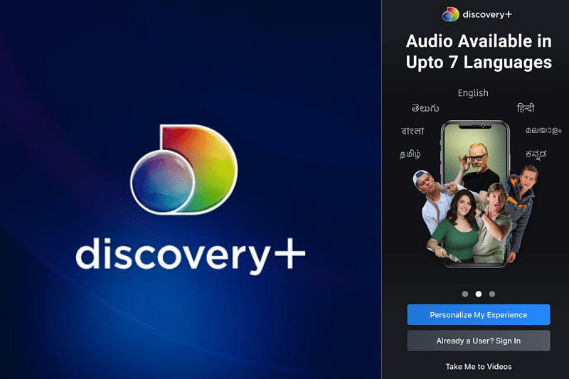Discovery+ app
