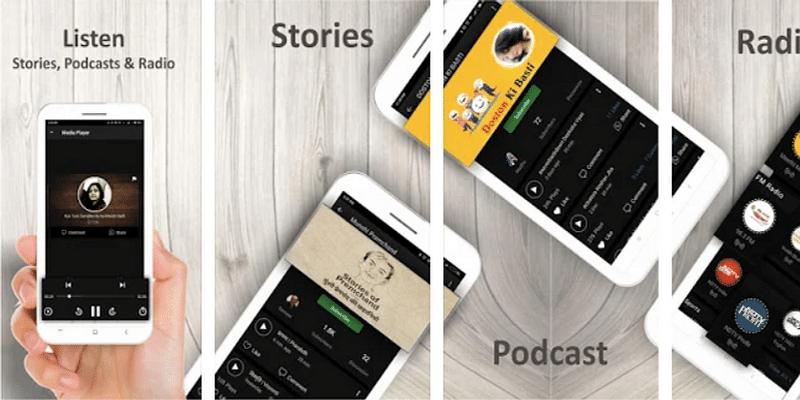 headfone_app