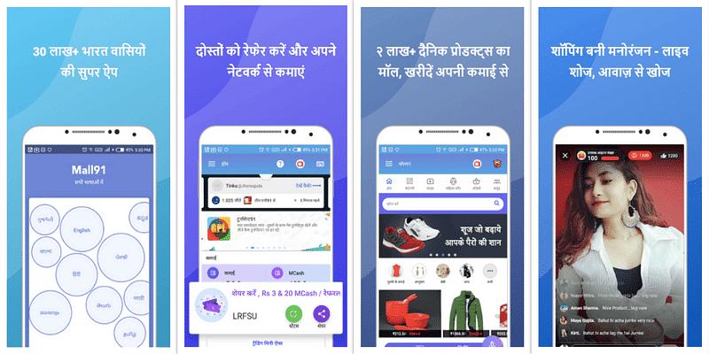 Mall91 app
