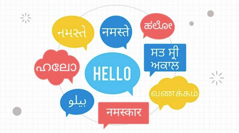 vernacular language