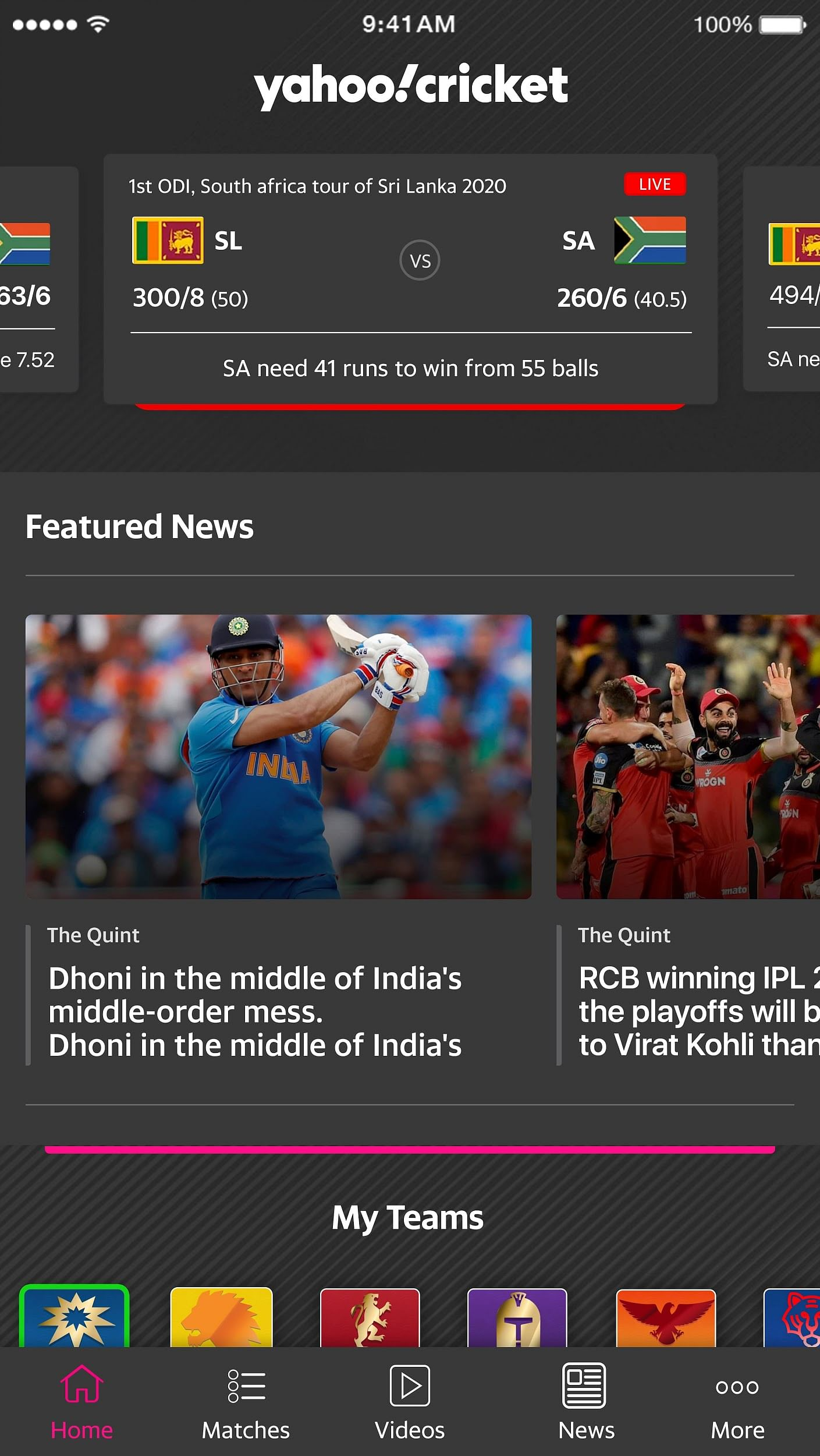 Yahoo Cricket partners with PhonePe to reach new audience of fans