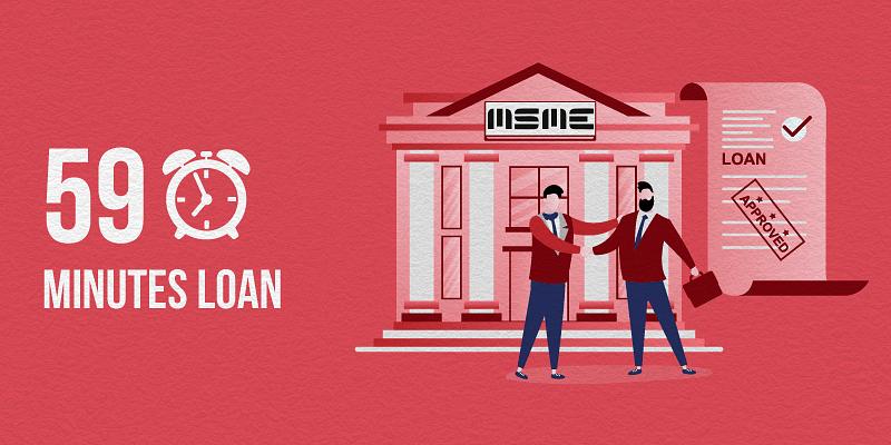 PSB MSME loan