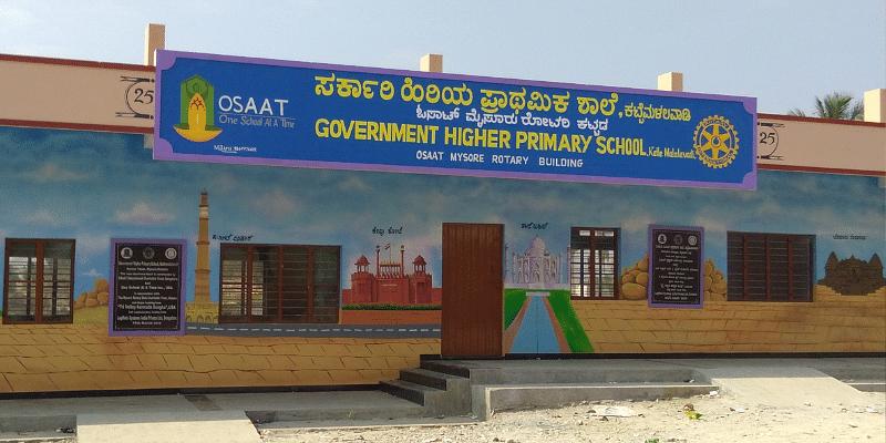 government school, OSAAT, rural education, infrastructure