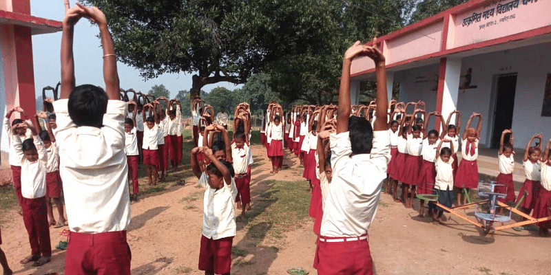 Students of a government school