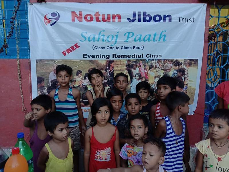 Notun Jibon