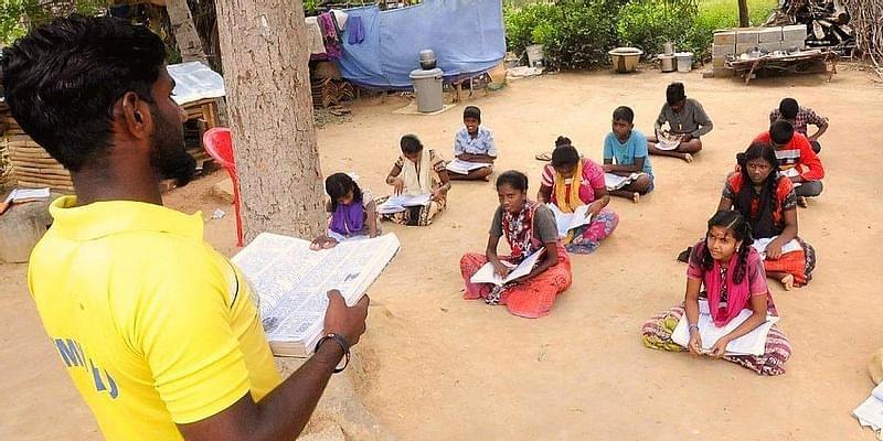 Tamil Nadu Engineers Teachers