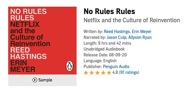 Pas de règles
