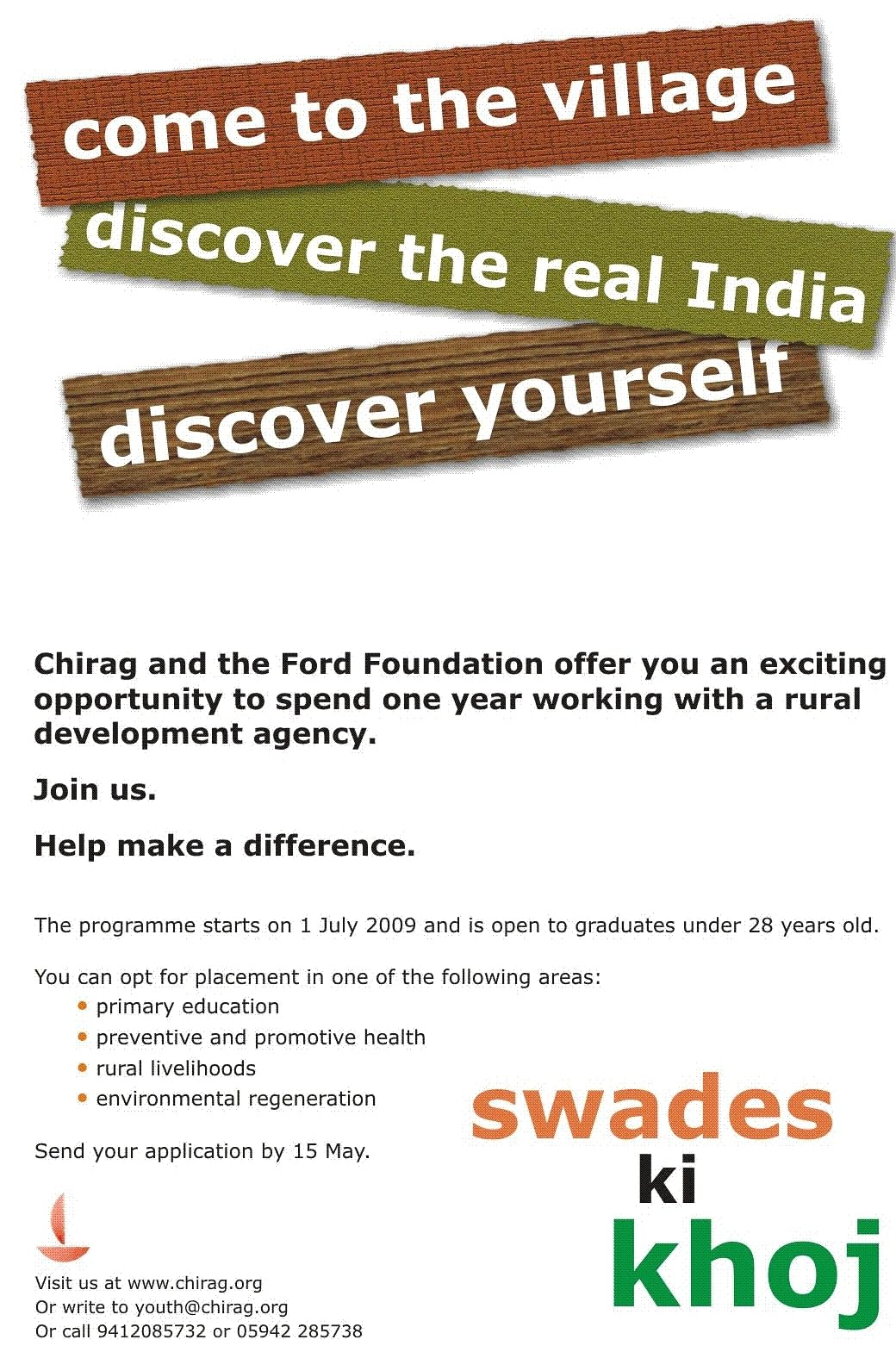 Chirag to offer 1-year fellowship in rural India