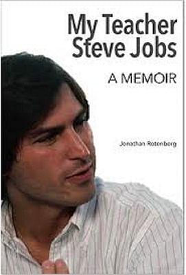 My Teacher Steve Jobs