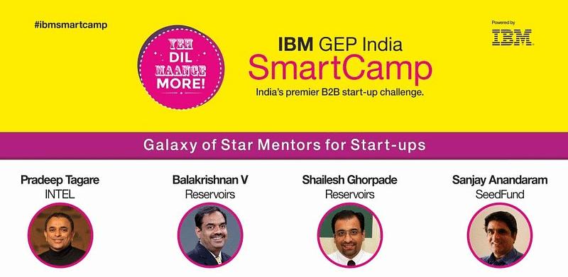 IBM SMarcamp