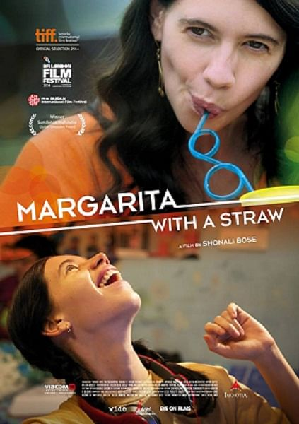 Margarita with a straw, a 2014 film exploring the sexual awakening of a young girl with cerebral palsy
