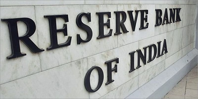 yourstory-Reserve-Bank-of-India