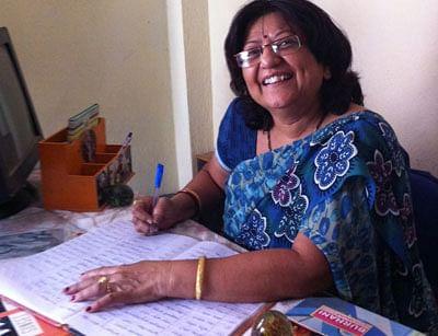 Jaya Nagar
