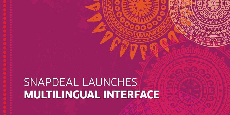 e2581af4a Snapdeal launches multilingual interface to woo Bharat
