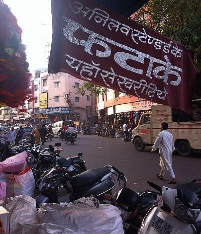 market-diwali