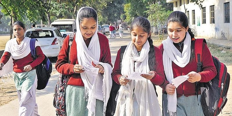 Punjab government to give free education to girls till Ph D