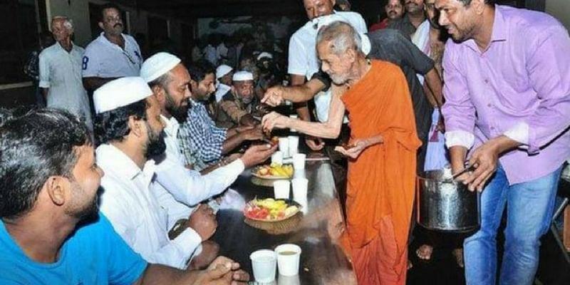 Setting a noble example, Udupi's Sri Krishna temple organises Iftar