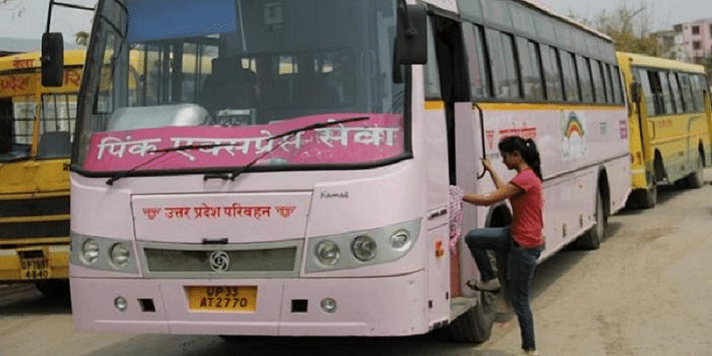 Image result for pink bus in up
