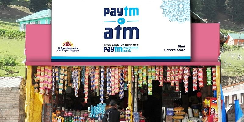 Paytm Payments Bank posts Rs 19 Cr profit for FY19