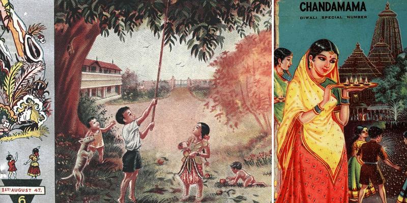 Kannada pdf chandamama
