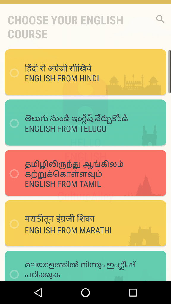 App Fridays] Learn English, go global – all with an intuitive app