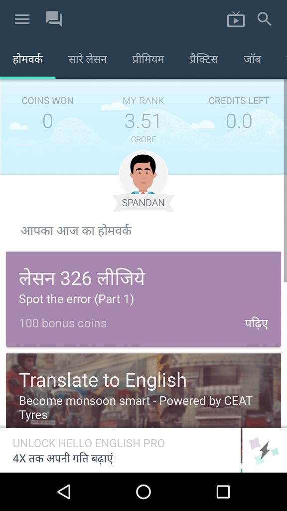 App Fridays] Learn English, go global – all with an