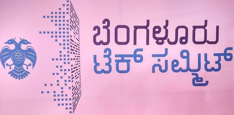 Bengaluru Technology Summit