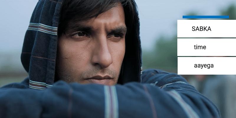 Ranveer Singh and us 'aam' admi: forever in pursuit of 'apna