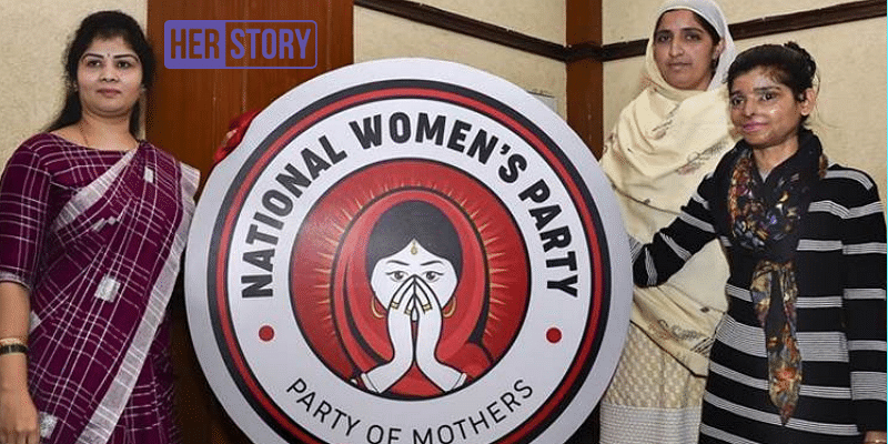 Lok Sabha elections, National Women's Party