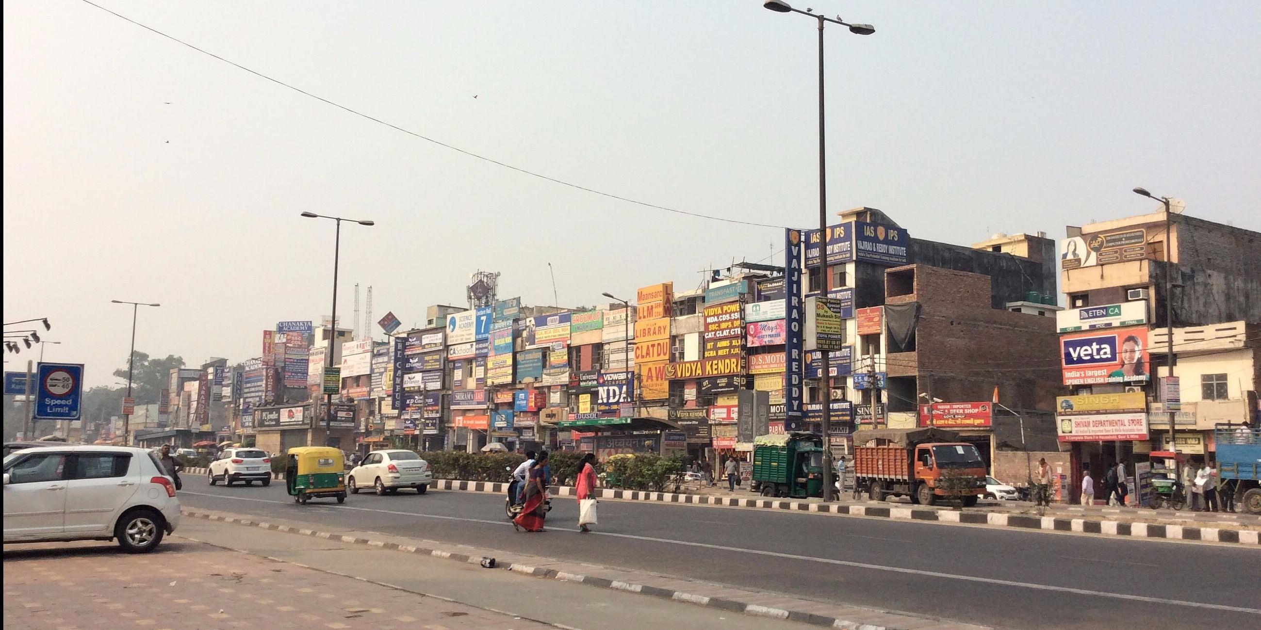 GTB Nagar, Delhi