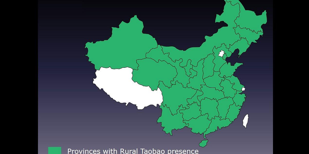 Taobao seems to be omnipresent. Source:https://www.alibabagroup.com/en/ir/pdf/160614/09.pdf