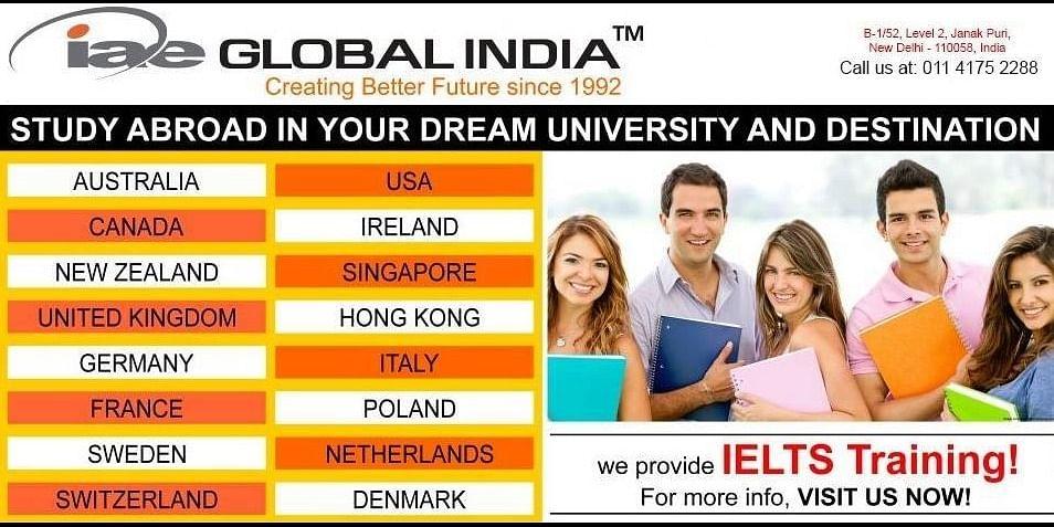 Iae globalindia