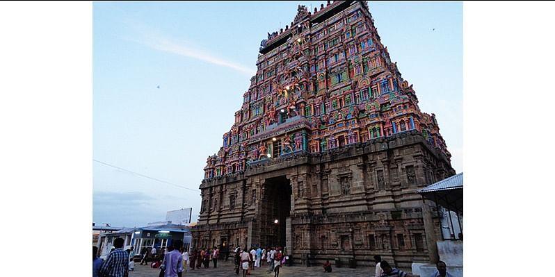 Main entrance at Chidambaram Nataraja Temple