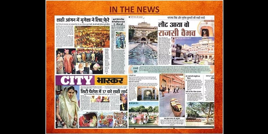 Media Coverage of the Royal wedding of Thakur Sahib, Rajkot