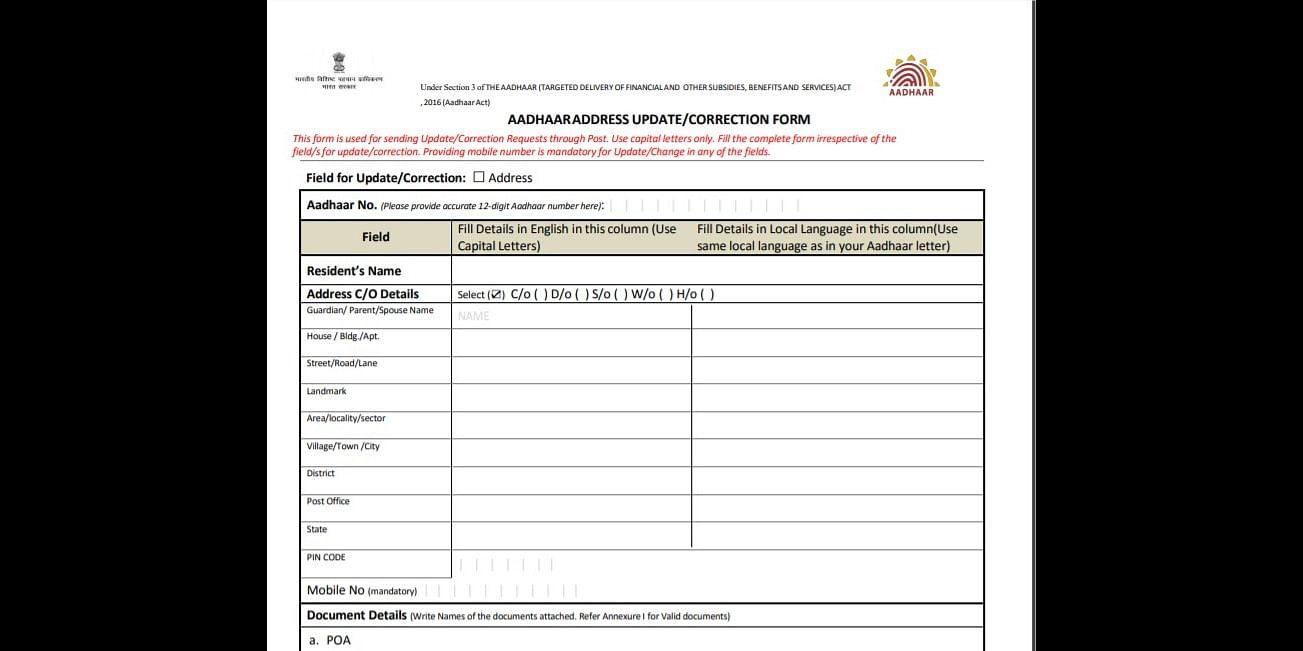 how to update aadhar card  online offline