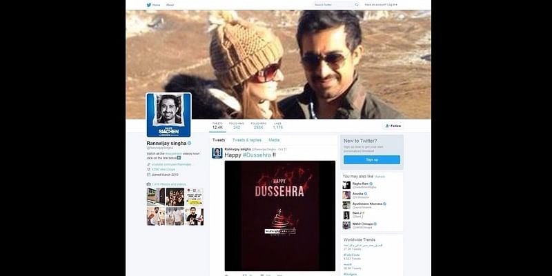The Viral GIF of Happy Dussehra was shared by Rannvijay Singha on his Twitter Page